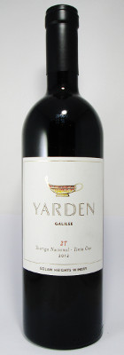 "Yarden Red Wine ""2T"" 2012 THUMBNAIL"