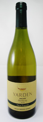 Yarden Galilee Chardonnay Odem Vineyard 2015_THUMBNAIL