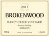 Brokenwood Oakey Creek Semillon 2011_THUMBNAIL