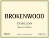Brokenwood Hunter Valley Semillon 2015