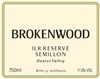 Brokenwood ILR Reserve Semillon 2011