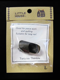 Little House Tortoise Thimble - Large