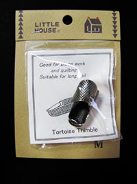 Little House Tortoise Thimble - Medium