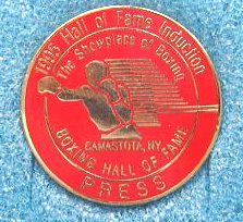 1995 Boxing Hall of Fame Press Pin