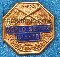1924 New York Giants World Series Press Pin MAIN