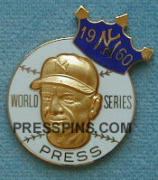 1960 New York Yankees World Series Press Pin