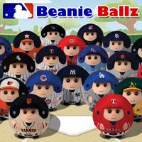 Ty MLB Beanie Ballz