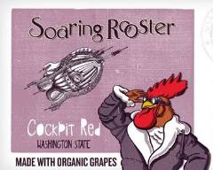 Soaring Rooster Cockpit Red Cans LARGE