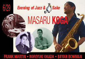 Admission for Concert: Evening of Jazz and Sake_THUMBNAIL