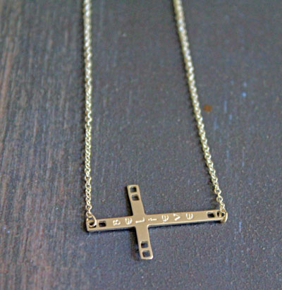 Sideways Cross with BELIEVE