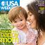 05/11/2012 Issue of USA Weekend