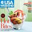 05/25/2012 Issue of USA Weekend