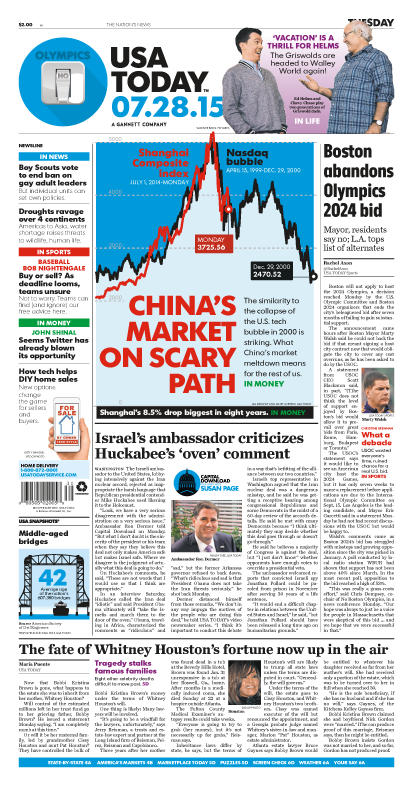 07/28/2015 Issue of USA TODAY