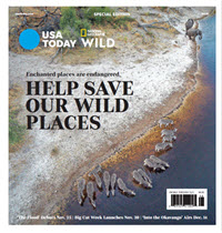 USA TODAY - National Geographic - Help Save Our Wild Places