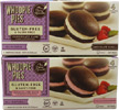 Vegan Whoopie Pies by The Piping Gourmets