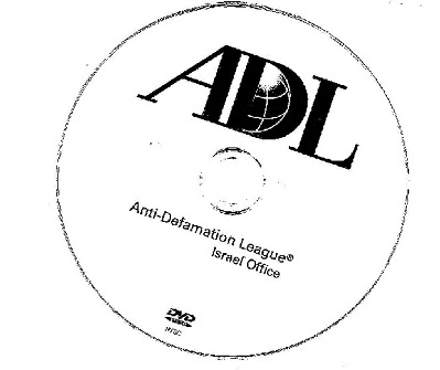 ADL: Israel Office (DVD)