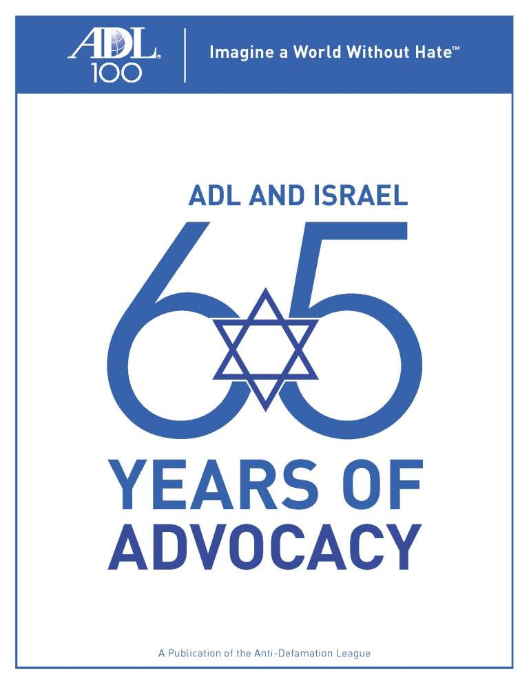 ADL & Israel 65 Years of Advocacy