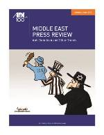 Middle East Press Review (January-June 2013)
