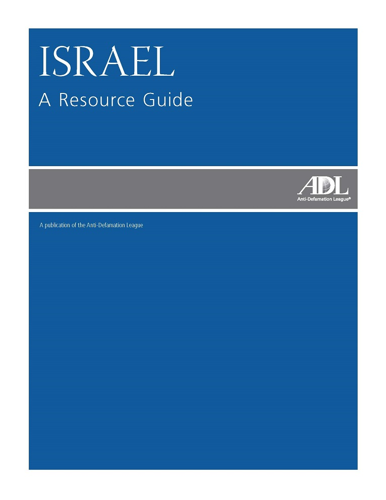 Israel: A Resource Guide- 2015