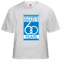 ADL Celebrates Israel 60 T-Shirt MAIN