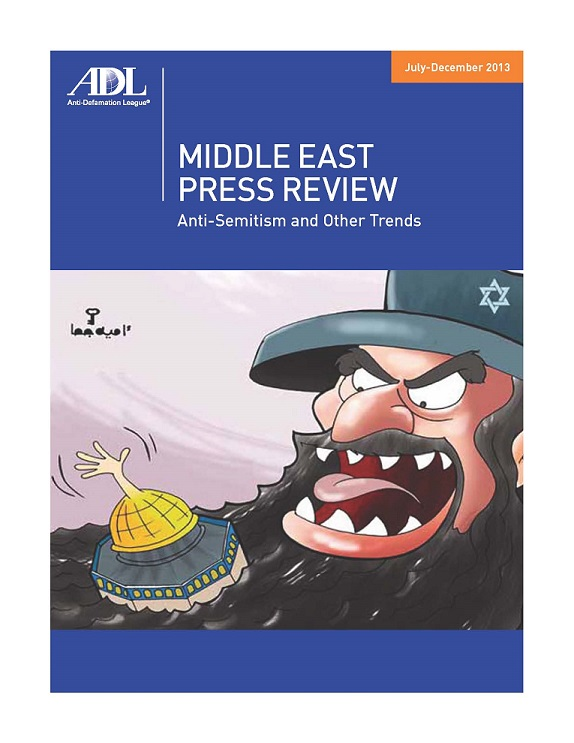 Middle East Press Review (July-December 2013) THUMBNAIL