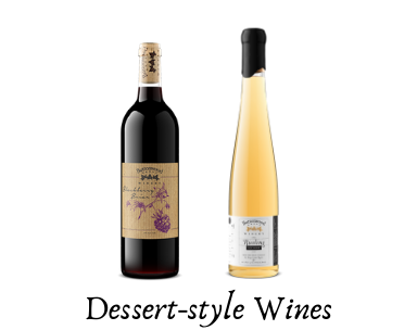 ice wine, dessert wine, finger lakes wine, blackberry wine
