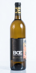 2014 BOE Pinot Gris SWATCH