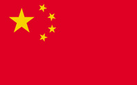 <big>China Flag</font></big> MAIN