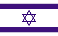 <big>Israel Flag</font></big> MAIN