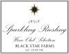 Sparkling white wine label THUMBNAIL