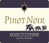 Pinot Noir red wine label THUMBNAIL