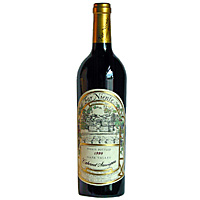 3 pk of 2017 Far Niente Estate Cabernet Sauvignon Oakville LARGE