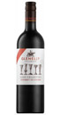 Glenelly - 'Glass Collection' Cabernet Sauvignon, Stellenbosch - 2016 | Cape Ardor THUMBNAIL