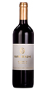 Hans Herzog - Hans Family Estate Tempranillo, Marlborough - 2014 (750ml) :: Cape Ardor - New Zealand Wine Specialists_THUMBNAIL