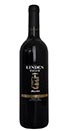 Linden Estate - 'Reserve' Merlot, Hawke's Bay - 2016 (750ml) :: Cape Ardor_THUMBNAIL