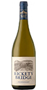 Rickety Bridge - Chardonnay, Franschhoek - 2017 :: Cape Ardor - South African Wine Specialists_THUMBNAIL
