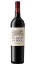 Rickety Bridge - Merlot, Coastal Region - 2018 | Cape Ardor THUMBNAIL