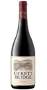Rickety Bridge - Shiraz, Western Cape -2015 (750ml) :: Cape Ardor - South African Wine Specialists THUMBNAIL