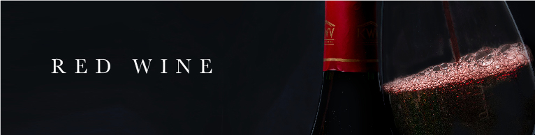 Buy Best Boutique Red Wine Online Cape Ardor