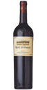 Rust en Vrede - 'Estate' Red Blend, Stellenbosch - 2013 :: South African Wine Specialists