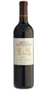 Groot Constantia - Shiraz, Constantia - 2013  :: Cape Ardor - South African Wine Specialists