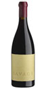 Savage - Red Blend, Western Cape, 2014 (750ml) :: South African Wine Specialists
