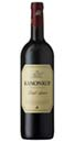 Kanonkop - Paul Sauer, Stellenbosch - 2010 (750ml) :: Cape Ardor - South African Wine Specialists