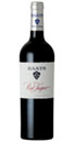 Raats - Red Jasper, Stellenbosch - 2013 (750ml)