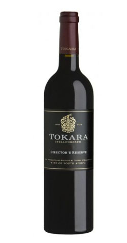 Tokara - Director's Reserve Red, Stellenbosch - 2017 | Cape Ardor MAIN