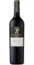 Diemersfontein - Reserve Pinotage, Wellington - 2016 (750ml) :: Cape Ardor - South African Wine Specialists THUMBNAIL