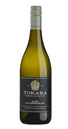 Tokara - Reserve Sauvignon blanc, Elgin - 2017 (750ml)  :: South African Wine Specialists THUMBNAIL
