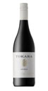 Tokara - Shiraz, Stellenbosch - 2013 (750ml) :: South African Wine Specialists THUMBNAIL