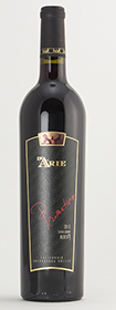 2012 Primitivo, Estate Grown