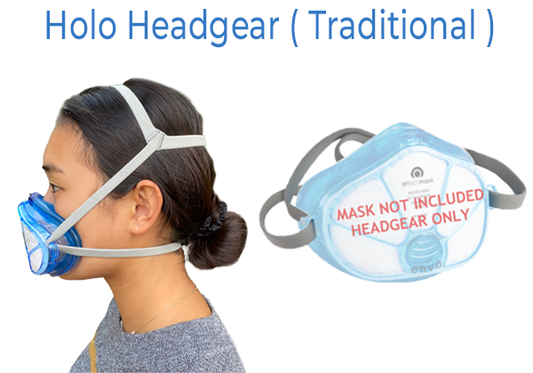 Replacement Holo Headgear THUMBNAIL